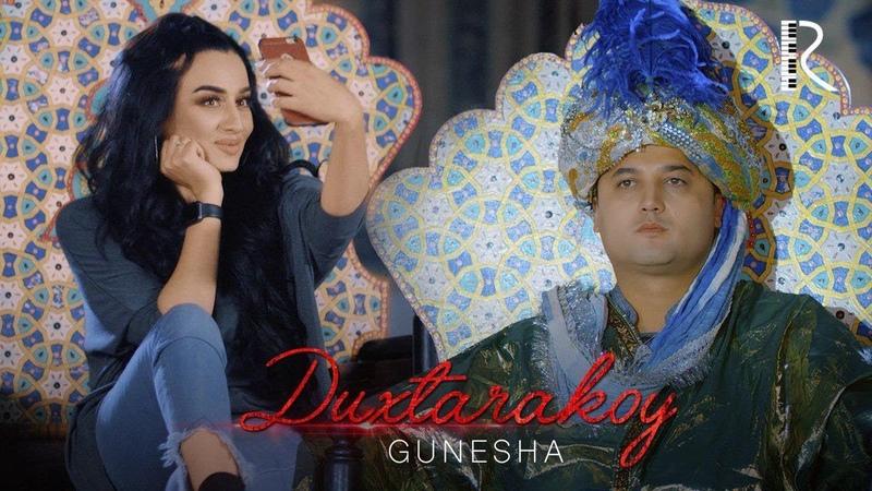 Gunesha - Duxtarakoy   Гунеша - Духтаракой