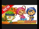 Команда Умизуми мультик игра на русском новые серии 2017 Ребус ленточка / Team Umizumi cartoon game