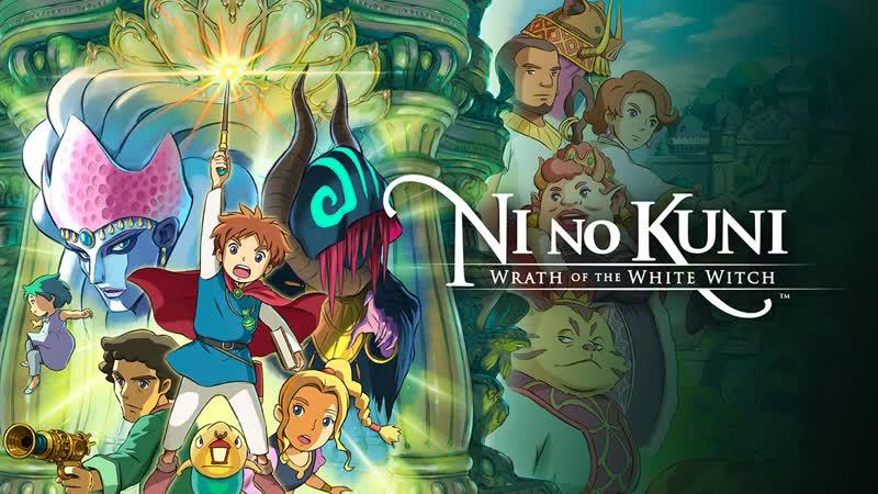 【二ノ国 白き聖灰の女王】TVCM「二ノ国を冒険しよう」篇(Nintendo Switch/PlayStation®4/PC)