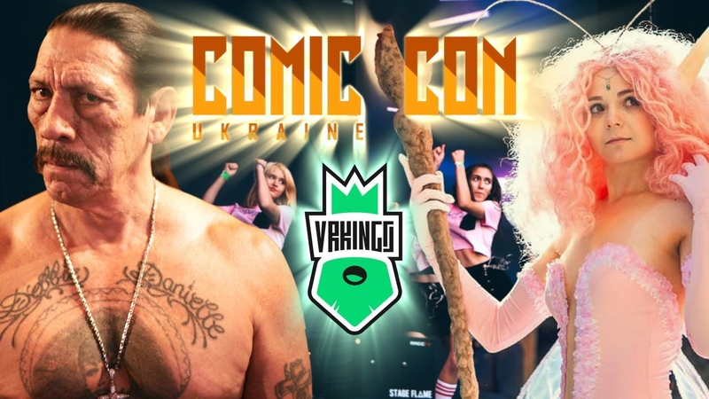 DANNY TREJO CALLS RODRIGUEZ • K-POP DANCE • COSPLAY AT COMIC CON UKRAINE • 360 VR video (VRKINGS)