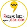 Яндекс.Такси - Тольятти Самара Сызрань Саратов