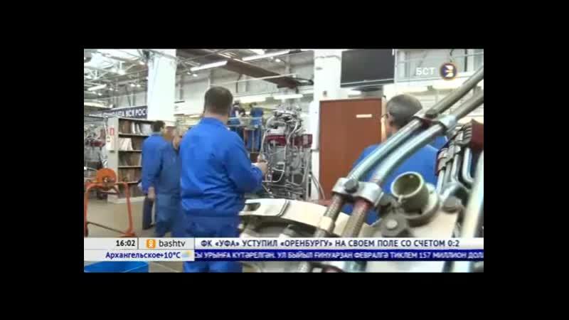 Башкортостан поднялся на 6 место по объему несырьевого экспорта в ПФО