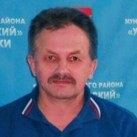 Исаков Сергей