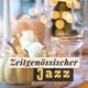 Herr Chill Feiern - Entspannungszeit