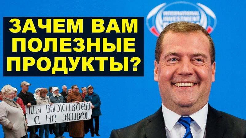 Медведев отменил советские ГОСТы и начал гнать самогон