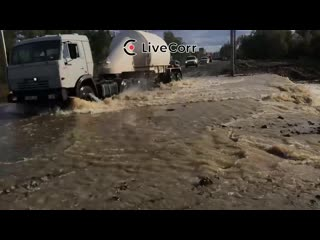 "Водопад в Комсомольске-на-Амуре из-за тайфуна ""Линлин"""