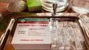 Мощное очищение организма НатрияТиосульфат Проходит аллергия псориаз восстанавливается работа ЖКТ