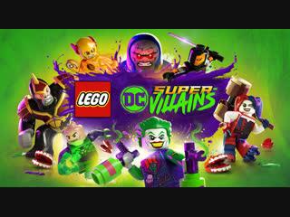 LEGO DC Super-Villains  Релизный трейлер