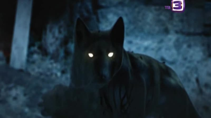 Атака демонических волков Отрывок из сериала Тринадцатый апостол