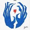 ХАСКИ / 14.11, ЯРОСЛАВЛЬ @ ГОРКА