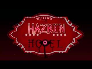 PSG HAZBIN HOTEL PARODY