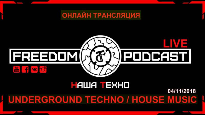 Techno pmv spunked