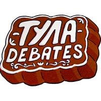 Логотип Парламентские дебаты ТулГУ