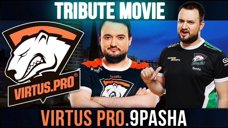 A Tribute to 9pasha from Virtus Pro - Dota 2 Movie