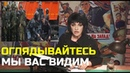 МАРИЯ ЛОНДОН ОТКРЫЛИ ЯЩИК ПАНДОРЫ