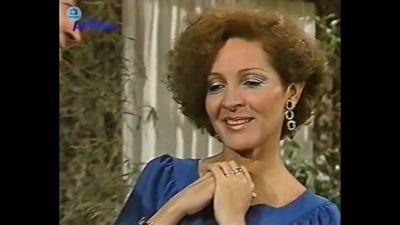 🎭 Сериал Мануэла 71 серия, 1991 год, Гресия Кольминарес, Хорхе Мартинес