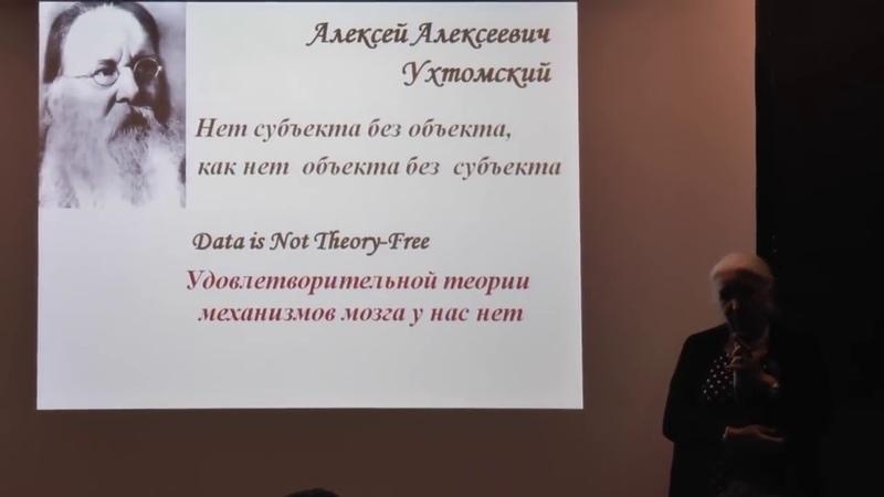 Татьяна Черниговская Есть ли объективный мир Самоубийственная тема