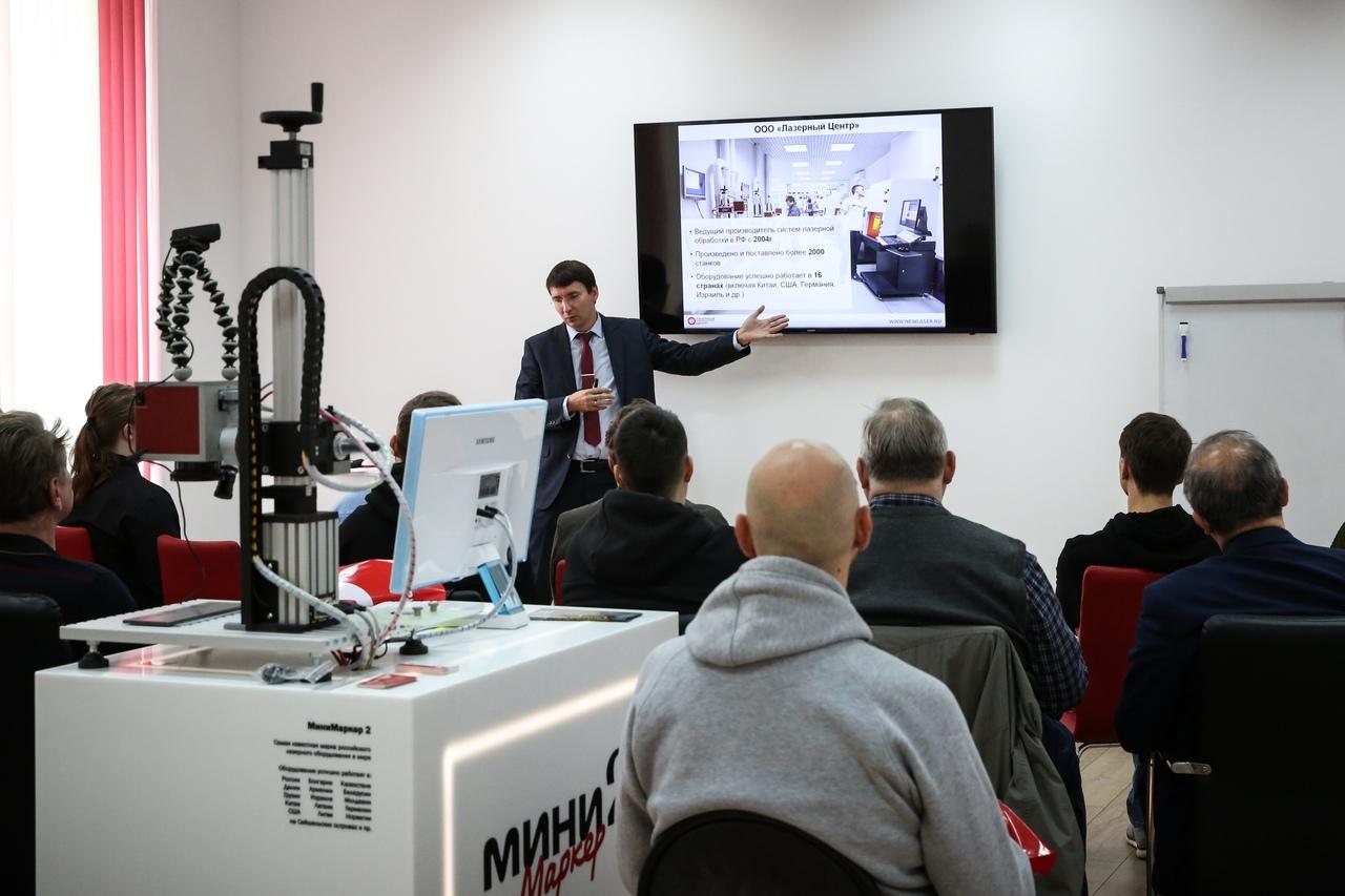 Мастер-класс Бизнес на лазерном станке МиниМаркер2