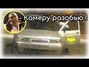 Разводила на АЗС 🃏 Крымский мост 🌉 Краснодарский край☀