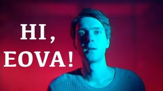 ♫ Юность Внутри — Hi, Eova (Премьера рок клипа 2019)