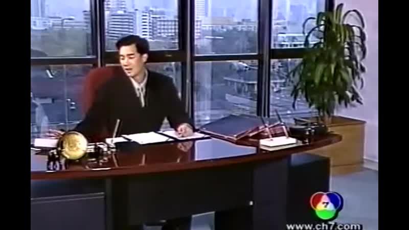 (на тайском) 3 серия Разлученные сердца (2000)