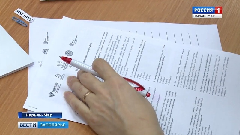 Жители НАО могут принять участие в этнографическом диктанте