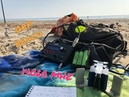 14.060 MHZ. Global meeting point QRP