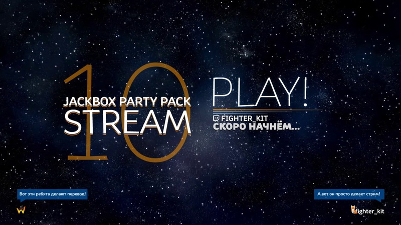 JPP.Stream 10 | Audience, vote for the next game... NOW! [FULL LENGTH!]