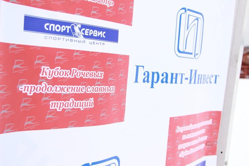 «Кубок Рочевых» 2020 года разыграли на РЛК имени Раисы Сметаниной, изображение №70