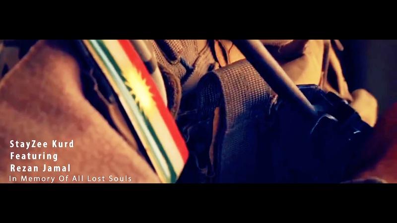 StayZee Kurd Feat Rezan Jamal Kobane