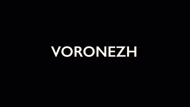 IZD 2019 ЗУК флешмоб aZOUKarera Voronezh