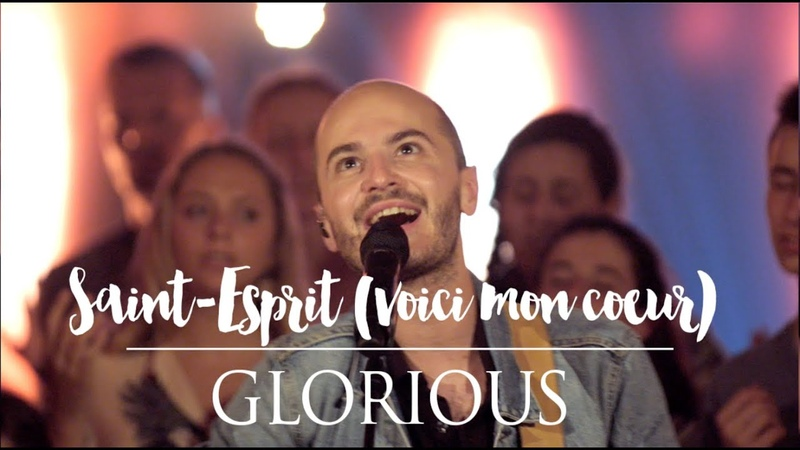 Glorious Saint Esprit Voici mon coeur album Promesse