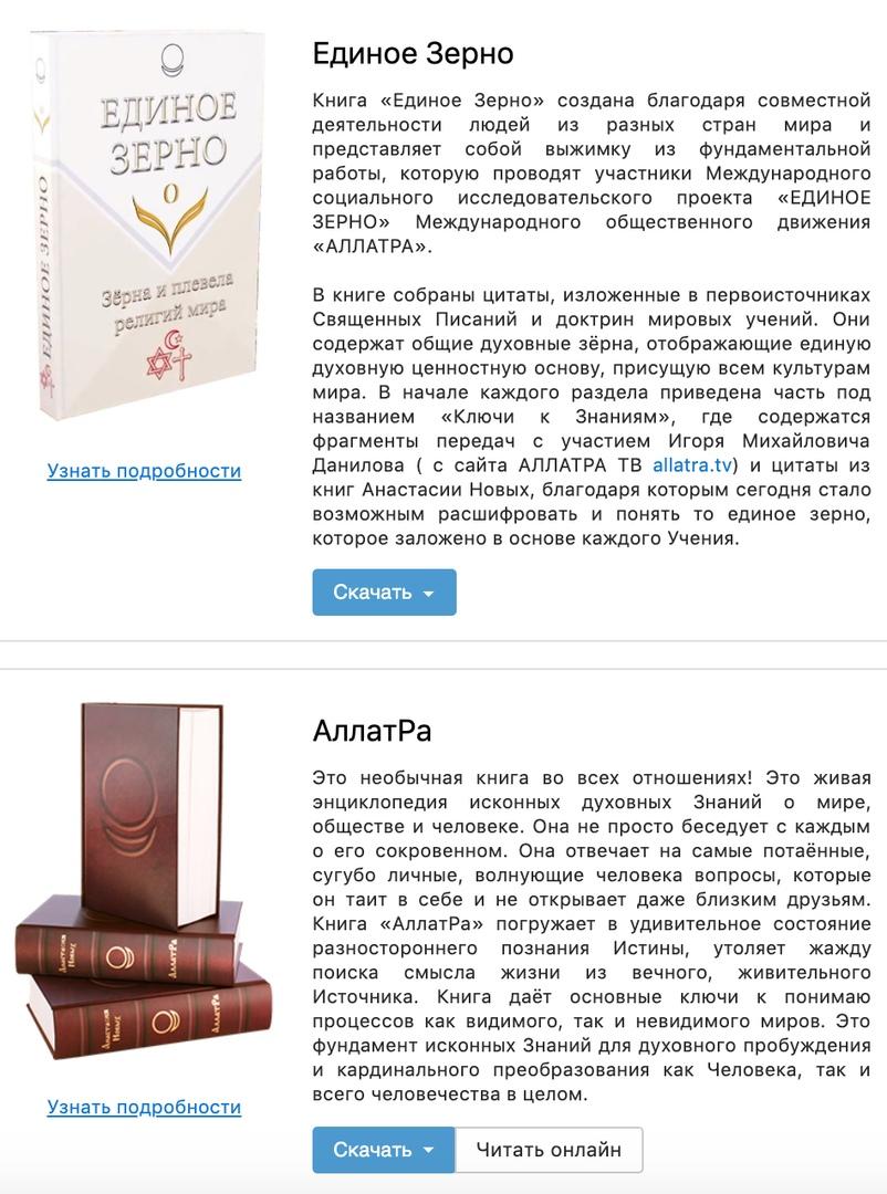 "Алёна Намлиева - Подробный разбор ""АллатРа"" Опасности этого учения KxAHkXkZPqE"