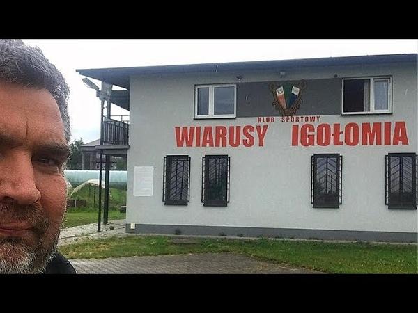 Stadium Guide: Wiarusy Igołomia [Poland]. 2019-06-22