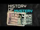 Новейшая история Тайн: Что скрывает Пизанская башня?