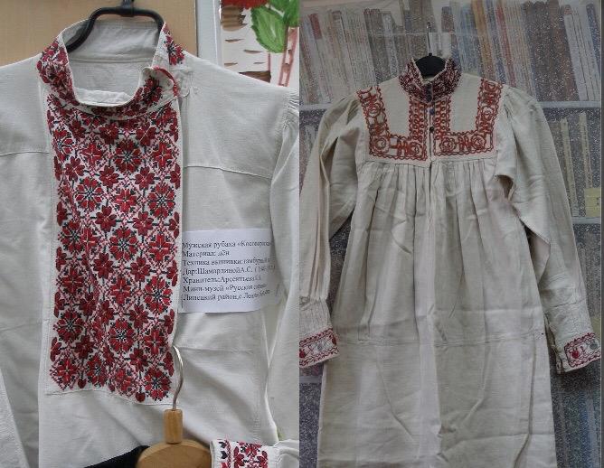 Чудеса из бабушкиного сундука: образ жителей села Романово — Изображение 5
