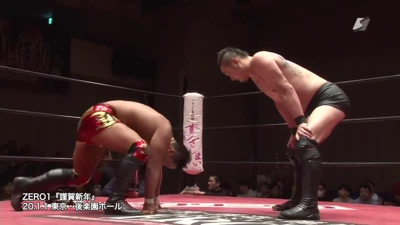 Kohei Sato vs Towa Iwasaki ZERO1 Sushizanmai Presents Happy New Year