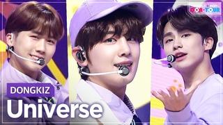 [Simply K-Pop CON-TOUR] DONGKIZ - Universe _