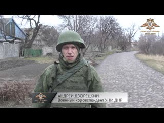 ВФУ вновь обстреляли Старомихайловку.
