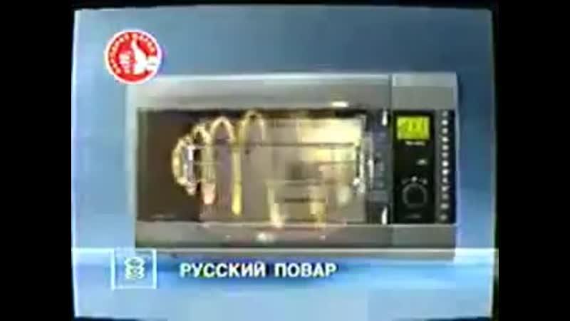 (staroetv.su) Реклама (НТВ, 09.09.2003)