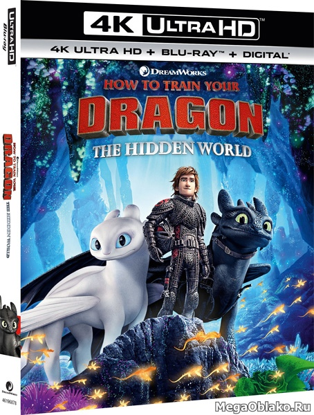 Как приручить дракона 3 / How to Train Your Dragon: The Hidden World (2019) | UltraHD 4K 2160p