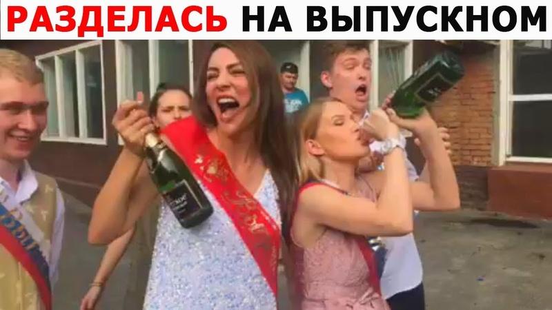 ЛУЧШИЕ ИНСТА ВАЙНЫ 2019 Ника Вайпер Aleksandr Khomenko Немажоры Катя Новикова TJOKERS