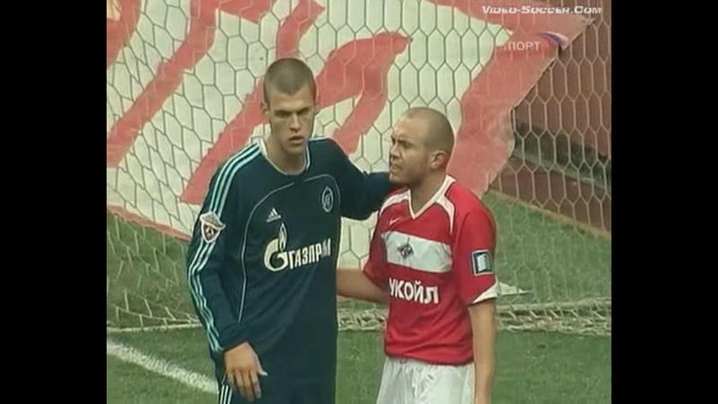 Спартак (М) 1-0 Зенит / 14.10.2006 / Премьер-Лига