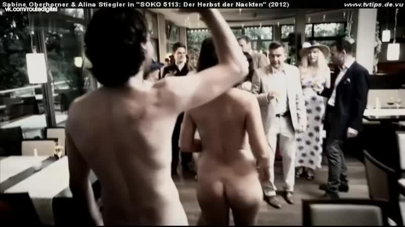 Alina stiegler nackt