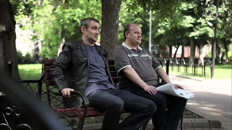 Балабол Одинокий волк Саня (9-10 серия) 2013, Иронический детектив, HDTV (1080i)
