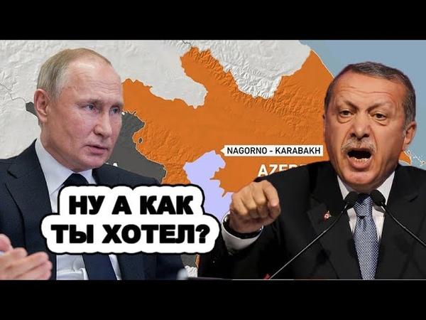 Эрдоган ВЫГРЕБАЕТ ПО ВСЕМ ФPOHТАМ! Почему Путин не хочет защищать Армению