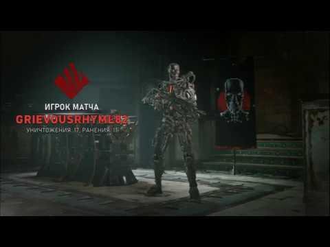 Gears 5 -Terminator Dark fate.Эндоскелет Т800 /карта Приют