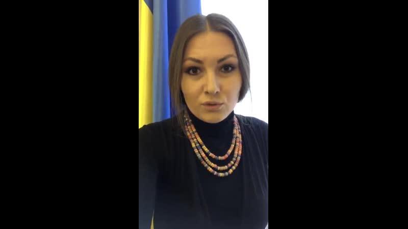 Звернення Софії Федини до Баканова та спецслужб з приводу сьогоднішніх подій.