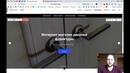 Запись вебинара Как создать интернет-магазин дверной фурнитуры от 17.04