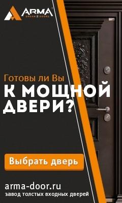 с 0 до 7,5 млн за год (ROMI 768%) с помощью Я.Директ — входные двери в розницу в Москве, изображение №12